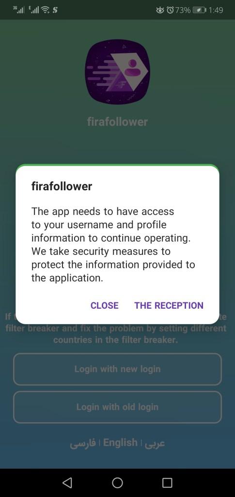 Screenshot of FiraFollower App
