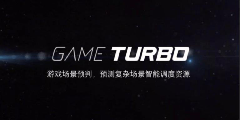 Screenshot of Game Turbo