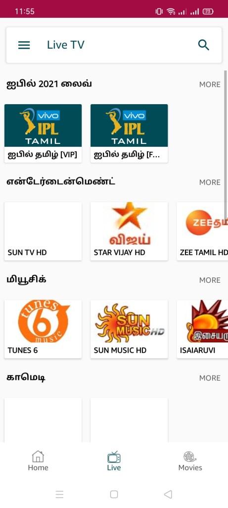 Sceeenshot of Kutty TV App