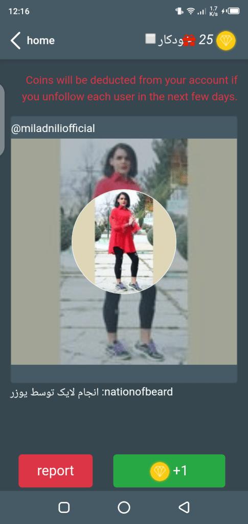Screenshot of Insta Orange Apk
