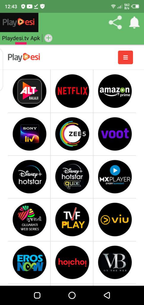 Screenshot of Desi Cinema TV App Apk