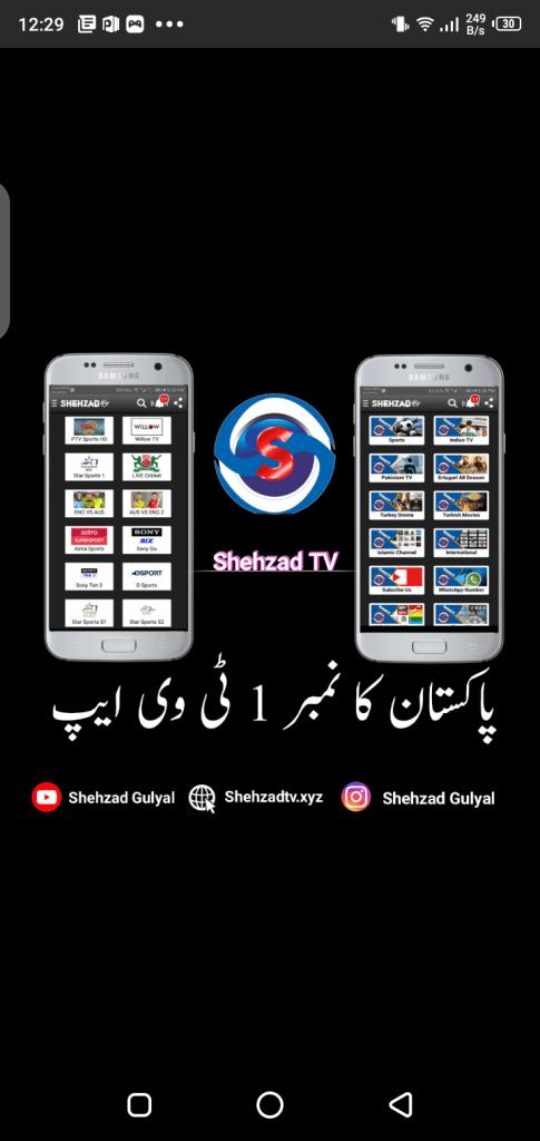 Screenshot of Shehzad TV App Apk