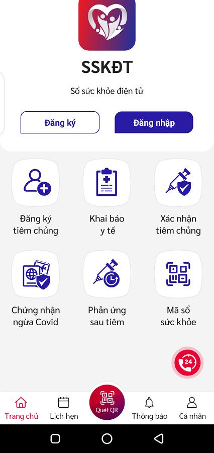 Screenshot of Sổ Sức Khỏe điện Tử