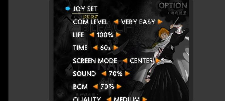 Screenshot of Jump Force Mugen