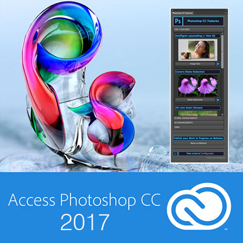 photoshop cc 2017 download size