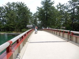 Start of the bridge