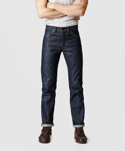 noble_denim_standing