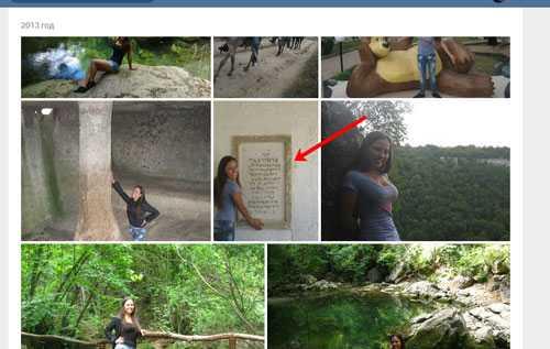Как удалить фотки с вк – Как удалить фото в Контакте ...
