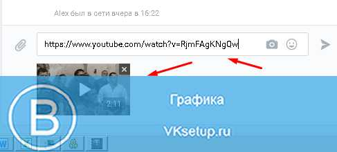 Как загрузить фото вконтакте с телефона – Как загрузить ...