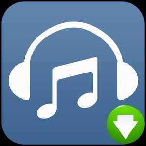 Программа скачивание музыки из вк – VKMusic 4.83.1 ...