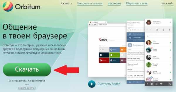 Вход в контакт через браузер – Вконтакте Моя страница. Вк ...