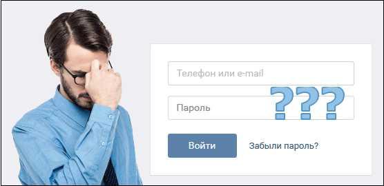 Вконтакте вход на мою страницу без логина и пароля ...