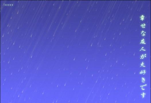 Ah... a chuva! Na imagem está escrito: Amor Feliz. Imagem de Rosea Bellator.