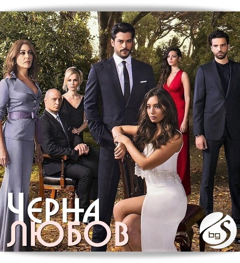 Черна любов – Сезон 1 Епизод 22