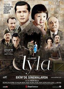 Ayla: The Daughter of War / Айла: Дъщеря на Войната (2017)