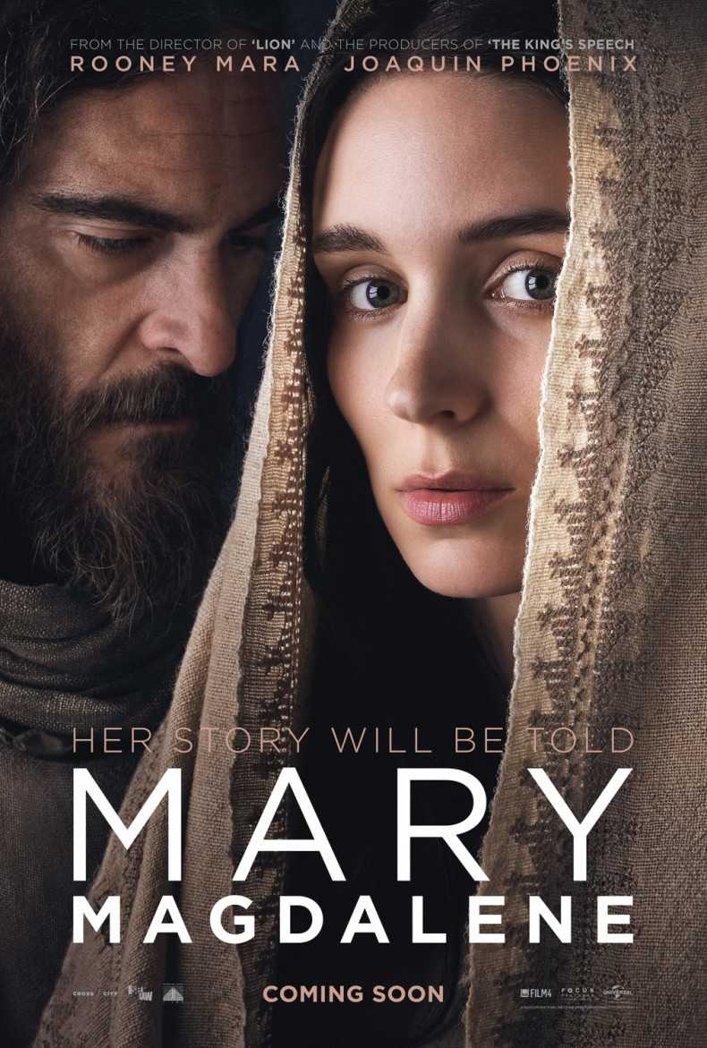 Mary Magdalene / Мария Магдалена (2018)