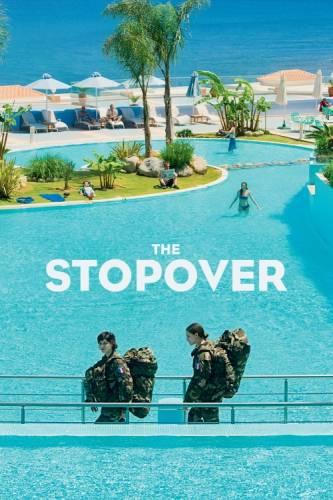 The Stopover / Междинна спирка (2016)