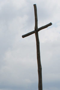 cross_about_order_400x600_x2