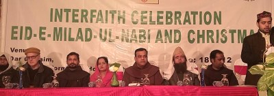 Franciscans and Interfaith Harmony in Pakistan
