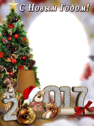 Фоторамка для фото Открытка с фото к Новому году