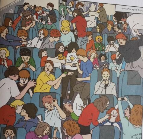 בני נוער על הטיסה לוורשה, מתוך הספר הנכס מאת רותו מודן
