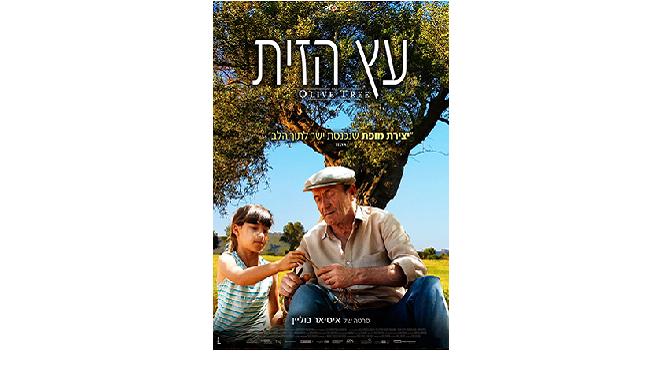"""""""עץ הזית"""": כיצד סרט קולנוע על משפחת איכרים בספרד מתקשר לשאלה מיהו יהודי"""