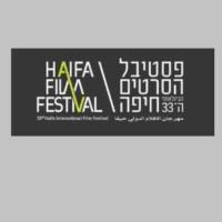 """אמש בפסטיבל הסרטים בחיפה: הסרט האנגלי """"צ'רצ'יל"""""""