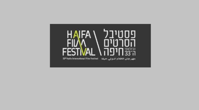 """השבוע בפסטיבל הסרטים בחיפה, הסרט האיטלקי """"אמה"""""""