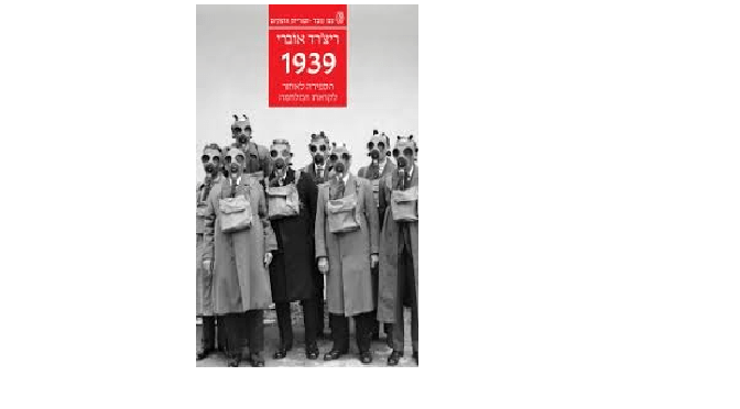 """ריצ'רד אוברי, """"1939 – הספירה לאחור לקראת המלחמה"""": מי עשה דמונזציה להיטלר?"""