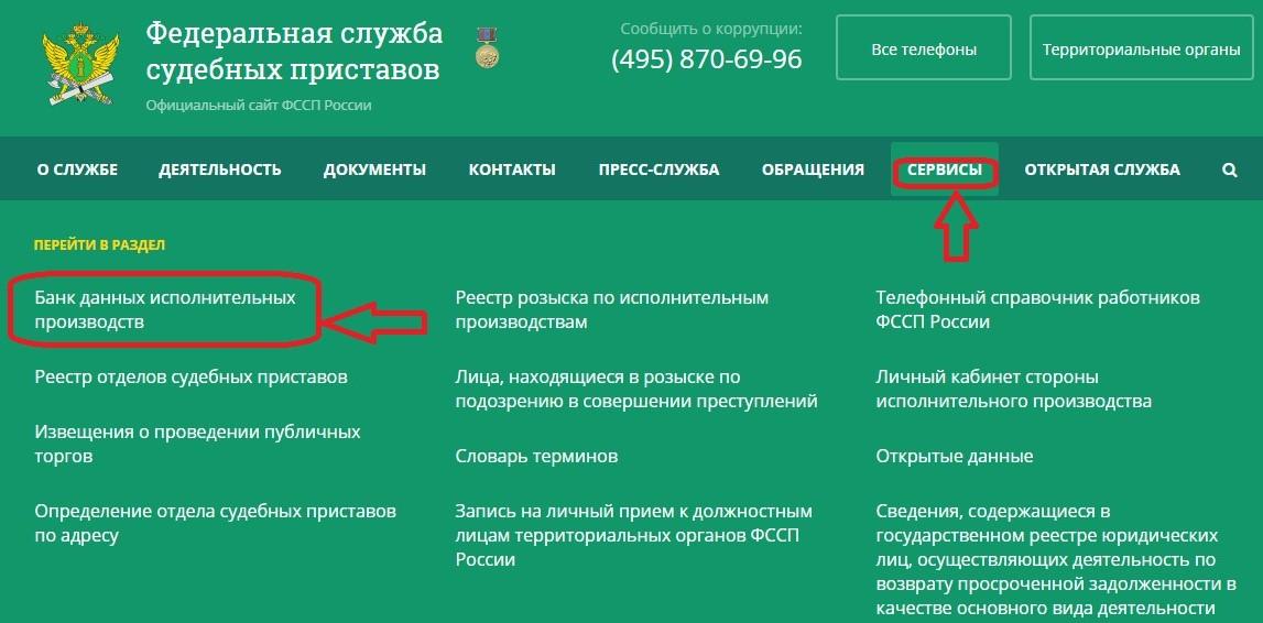 Отп банк отзывы клиентов по кредитам наличными 2020