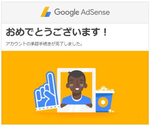 adosense