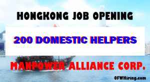Hong-Kong-DH-Job-Opening