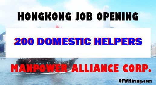 Hong-Kong-DH-Job-Opening