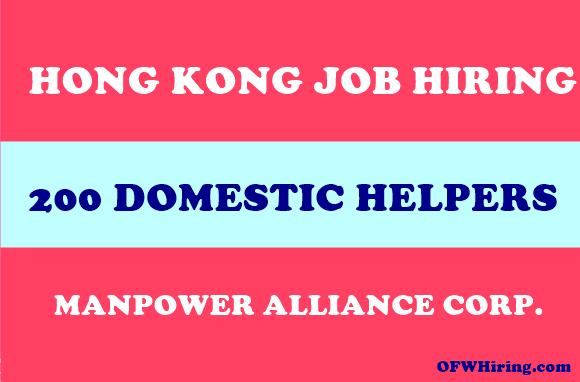 Domestic-Helper-Job-Opening-for-Hong-Kong