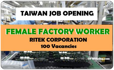 Taiwan-Factory-Worker-Job-Hiring