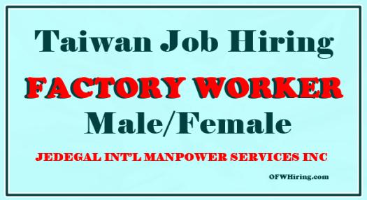 Taiwan-Factory-Worker-2018-Job-Hiring