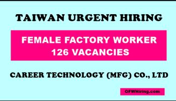 Korea Factory Job Hiring Thru EPS-TOPIK – OFW HIRING