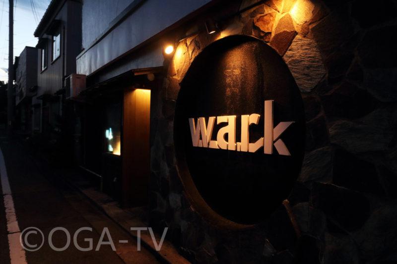 酒田居酒屋 wark(ウォーク)へwalkで行ってきた