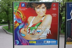 Moscow 2009 advert