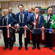 小鹿野歌舞伎、歌舞伎さろん、OGANO,おがの、歌舞伎、地芝居、資料館、歌舞伎