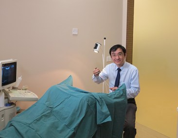 Delivery Room | The O&G Specialist Clinic