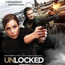 unlocked6