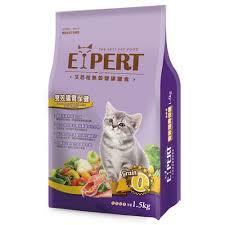 艾思柏無榖貓食-雙效腸胃配方