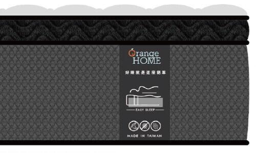 橘家獨立筒床墊
