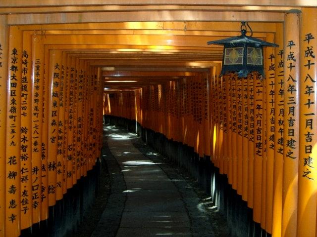 Fushimi Inari-taisha - Renards et Torii (15e jour – 2 juin 2010 - deuxième partie)