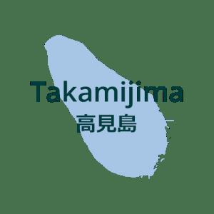 Takamijima 500