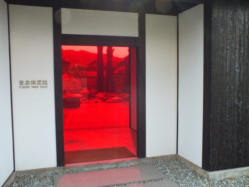 23 - Teshima Yokoo House