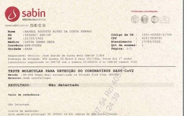 Segundo exame Foto: Divulgação / STF