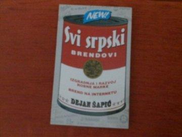 Svi srpski brendovi