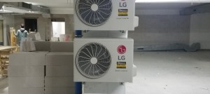 AKCIJA !!!! Dual Inverter LG S12EQ A++ sa ugradnjo, 1150 KM Elkektromont Banja Luka 065 566 141